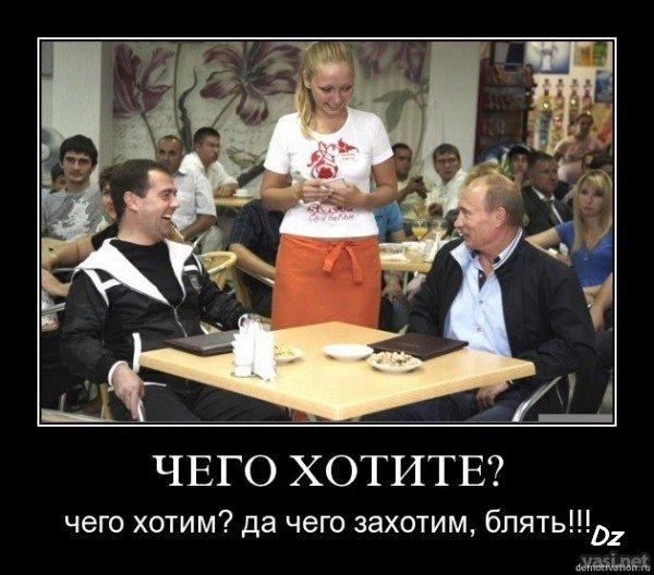 zhenskaya-pizda-chem-pahnet