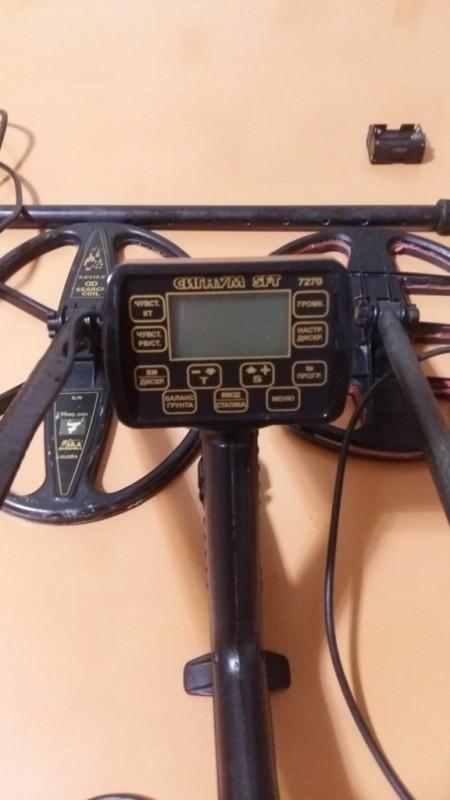 Продам металлоискатель сигнум 7270 сфт - металлоискатели - о.