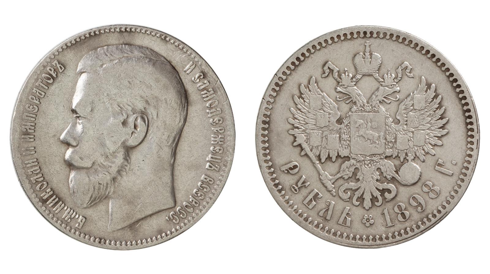 1лат 1924г цена