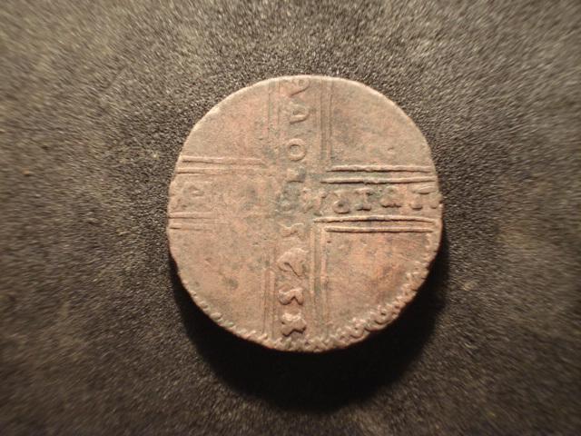 """Пятак крестовик 1727год """"зеркалка"""" (редкий) - монеты россии ."""
